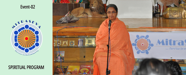 Event 02 – Swamini Pramananda's inspiring talk