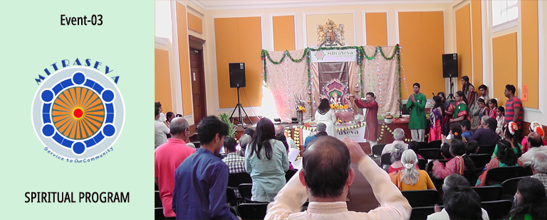 Event 03 – Ganesh Utsav for the First time in HARROW