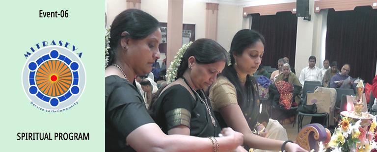 Event-06 Sri Ayyappan Puja 2017